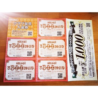 ROUND1 ラウンドワン 割引券(3500円分)(その他)