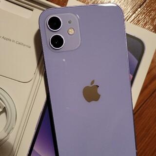 iPhone - Iphone 12 Simフリー パープル