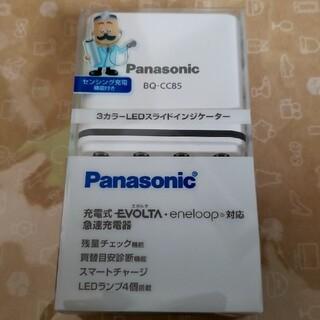 Panasonic - エネループ充電ハブ【Panasonic】
