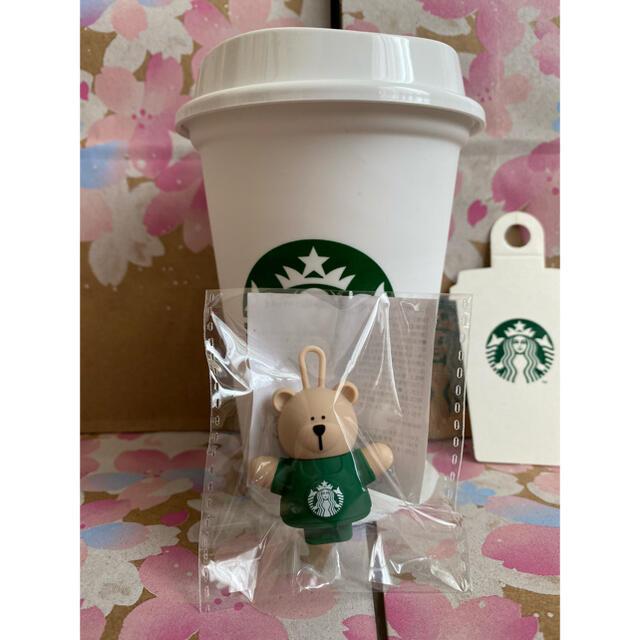 Starbucks Coffee(スターバックスコーヒー)のリユーザブルカップ専用ドリンクホールキャップベアリスタ&リユーザブルカップスタバ インテリア/住まい/日用品のキッチン/食器(タンブラー)の商品写真