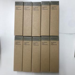 ムジルシリョウヒン(MUJI (無印良品))の無印良品 おやすみブレンド 10本セット(アロマスプレー)
