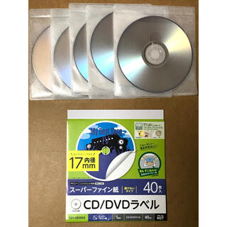 DVD-R10枚+CD/DVDラベル10枚セット