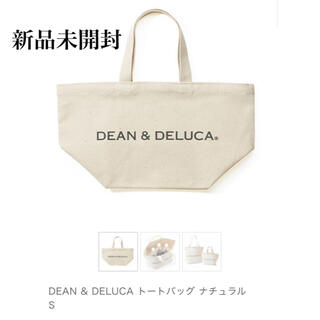 DEAN & DELUCA - DEAN & DELUCA トートバッグ ナチュラル S