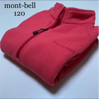 mont bell - モンベル シャミース プルオーバー フリース 秋 冬 アウトドア ノースフェイス