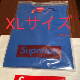 Supreme - Supreme Arabic Logo Washed S/S Tee XL