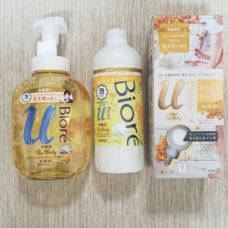 花王 - ビオレu ザ ボディ 限定 金木犀の香り