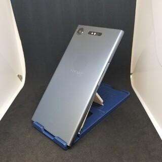 ソニー(SONY)の275 au SIMロック解除済 SOV36 Xperia XZ1 ジャンク(スマートフォン本体)