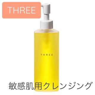 THREE - 【未使用】THREE クレンジングオイル