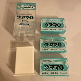 東邦 - ウタマロ 石鹸ケースと石鹸3個