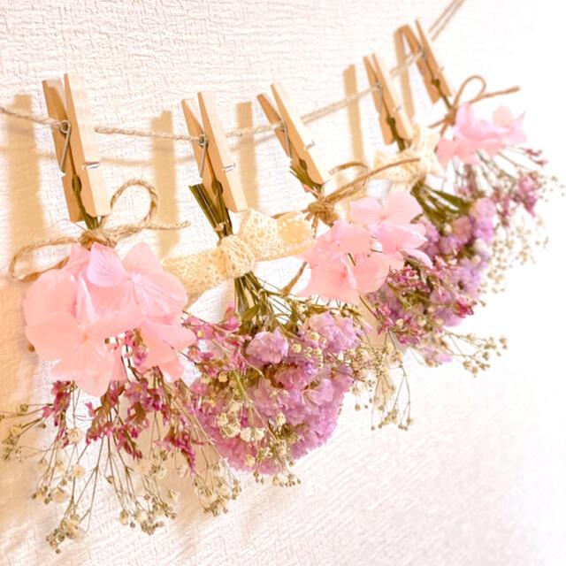 ドライフラワー スワッグ ガーランド 紫陽花 スターチス かすみ草 ハンドメイドのフラワー/ガーデン(ドライフラワー)の商品写真