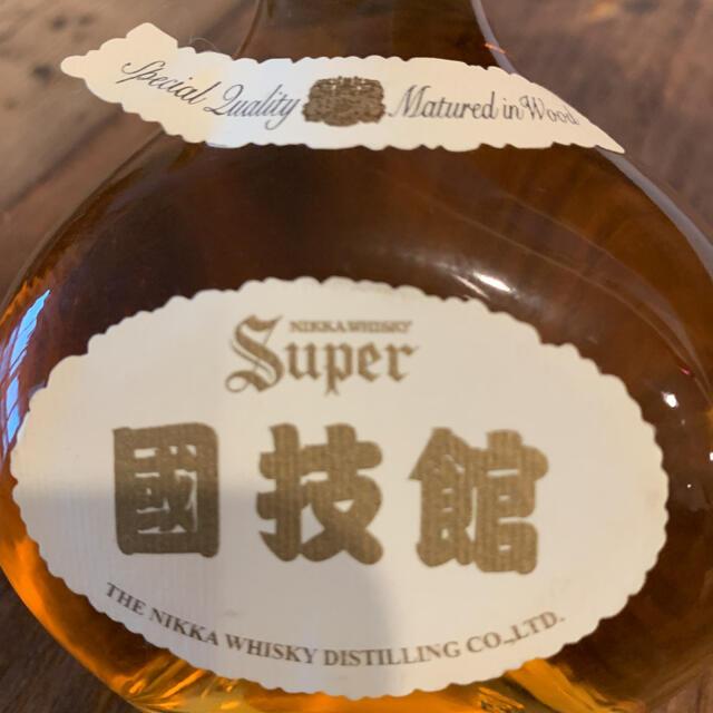 ニッカウヰスキー(ニッカウイスキー)のニッカウヰスキー ミニ 食品/飲料/酒の酒(ウイスキー)の商品写真