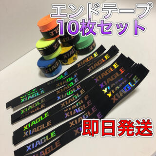 pu-05 グリップ エンドテープ マイバチ グリップテープ(その他)