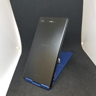 ソニー(SONY)の276 do SIMロック解除済 SO-01K Xperia XZ1(スマートフォン本体)