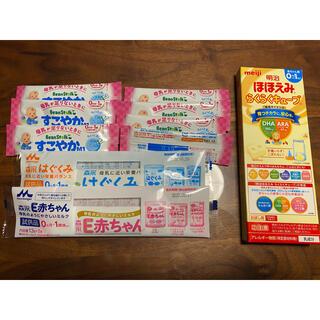 粉ミルクセット 11本