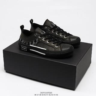 Dior - Dior B23 Oblique Low Top Sneakers