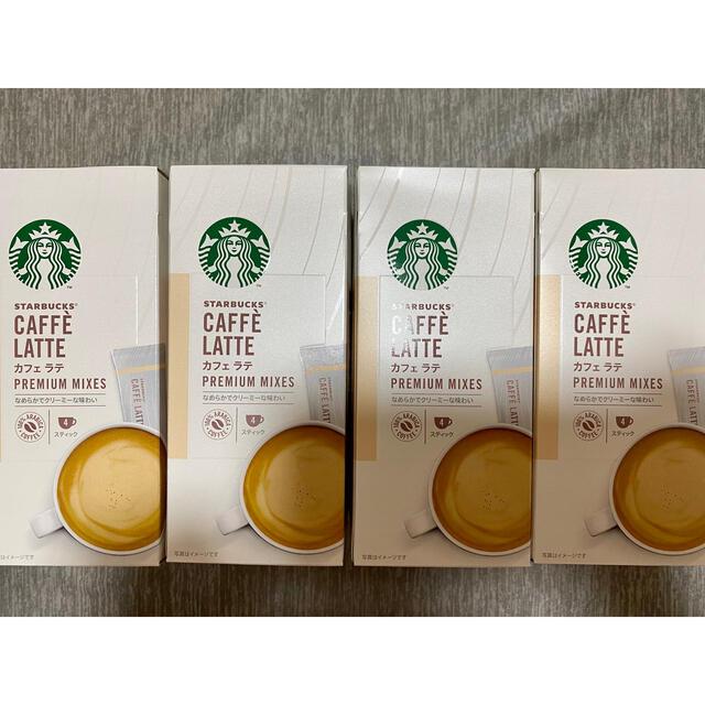 スターバックス プレミアムミックス カフェラテ 4箱 食品/飲料/酒の飲料(コーヒー)の商品写真