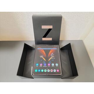 SAMSUNG - Galaxy Z Fold2 5G 256GB ミスティックブロンズ