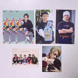 ジャニーズ(Johnny's)のKing&Prince 平野紫耀 厚紙(アイドルグッズ)
