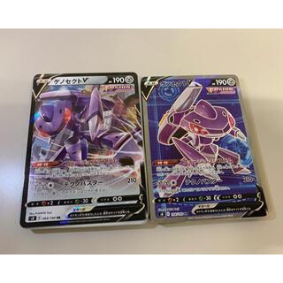 ポケモン(ポケモン)の【タク様専用】ゲノセクトV SR、RR(シングルカード)