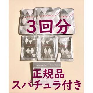 😊3回分😊【エニシー+正規スパチュラ】 炭酸ガスパック