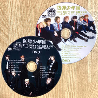 防弾少年団(BTS) - BTS THE BEST OF 防弾少年団 JAPAN/KOREAセット DVD