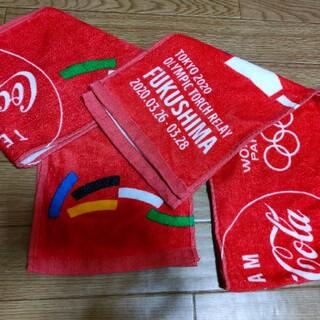 コカコーラ(コカ・コーラ)のコカ・コーラ 聖火リレー記念タオル 福島県バージョン 2枚セット(タオル/バス用品)
