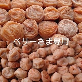 無添加梅干し 谷沢梅(オヤツ梅干し)南高梅(白)各200g(漬物)