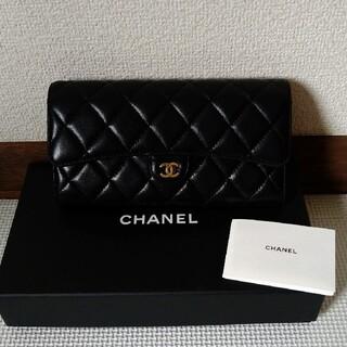 CHANEL - ❤美品 CHANEL 財布 ラムスキン ヴィトン グッチ コーチ Dior好きに