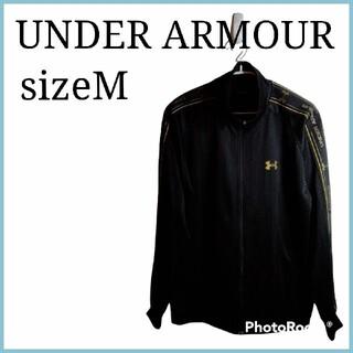 アンダーアーマー(UNDER ARMOUR)のアンダーアーマー ジャージ Mサイズ ジップアップブルゾン クロ ジャケット(ジャージ)