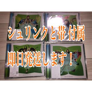 乃木坂46 - 乃木坂46 君に叱られた cd