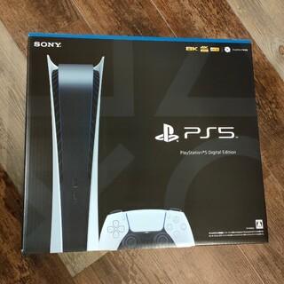 PlayStation - ★クーポン本日中★ プレステ5 PS5 デジタル Edition