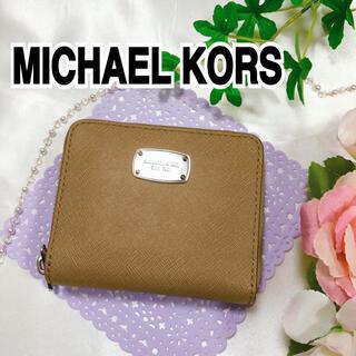 マイケルコース(Michael Kors)のMICHEAL KORS マイケルコース ジッパーラウンド ミニ財布  ブラウン(財布)