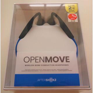 【新品】AfterShokz  骨伝導ヘッドホン Openmove ブルー
