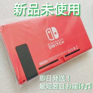 Nintendo Switch - 新品未使用 新型ニンテンドースイッチ 本体のみ Nintendo Switch