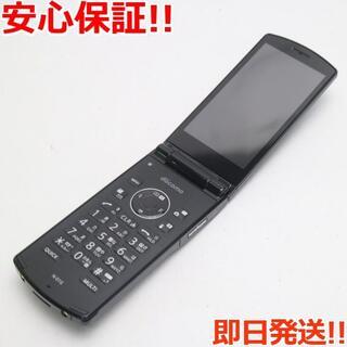 エヌイーシー(NEC)の美品 N-01G ブラック 白ロム(携帯電話本体)