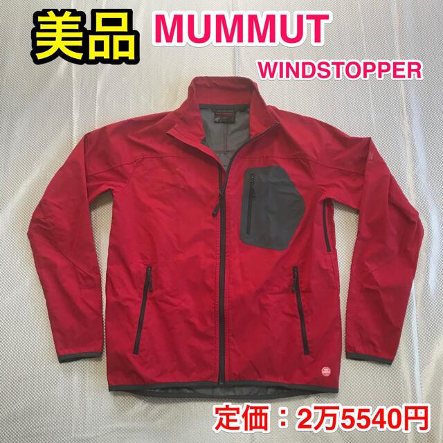 Mammut(マムート)の【美品・着用数回のみ】MAMMUT WINDSTOPPER 軽量防風ジャケット メンズのジャケット/アウター(ブルゾン)の商品写真
