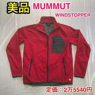 Mammut - 【美品・着用数回のみ】MAMMUT WINDSTOPPER 軽量防風ジャケット