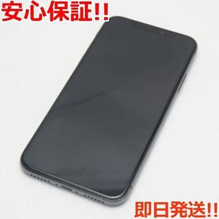 アイフォーン(iPhone)の新品同様 SIMフリー iPhoneX 256GB スペースグレイ (スマートフォン本体)