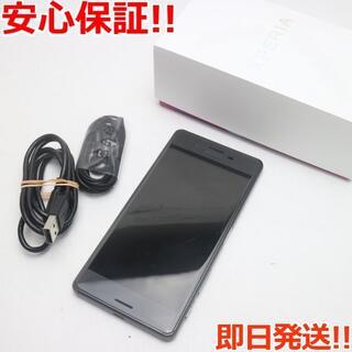エクスペリア(Xperia)の美品 SIMフリー Xperia X Performance ブラック (スマートフォン本体)