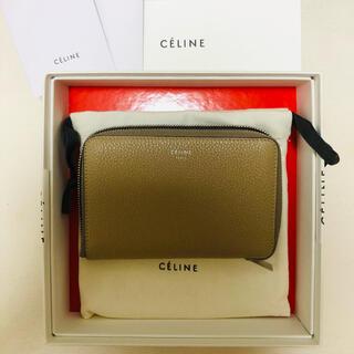 セリーヌ(celine)の旧ロゴ 新品 ミディアムジップアラウンド(財布)