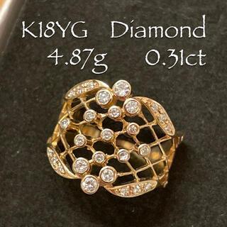 K18YG*12.5号*4.87g*0.31ct*デザインダイヤモンドリング