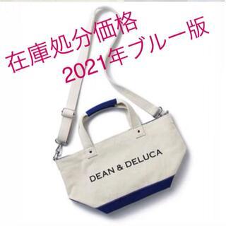 DEAN & DELUCA - DEAN&DELUCA ディーン&デルーカ 2WAYトートバッグ ブルー