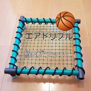 ⚠️激安⚠️ 早い者勝ち‼️ エアドリブル バスケ バスケットボール 送料込み