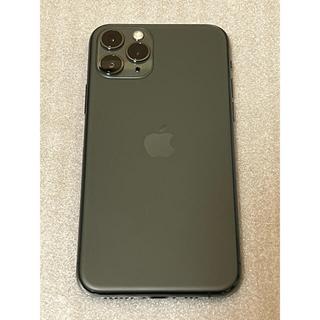 iPhone - iphone11 pro 256GB 本体 ミッドナイトグリーン