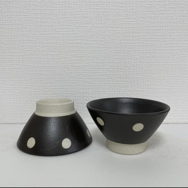 Francfranc(フランフラン)のフランフラン 美濃焼 ママドット茶碗 ダークブラウン 2個 インテリア/住まい/日用品のキッチン/食器(食器)の商品写真