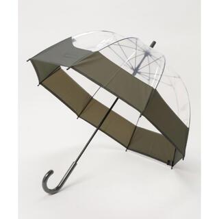 ハンター(HUNTER)のHUNTER  ORIGINAL WELD MOUSTACHE BUBBLE(傘)