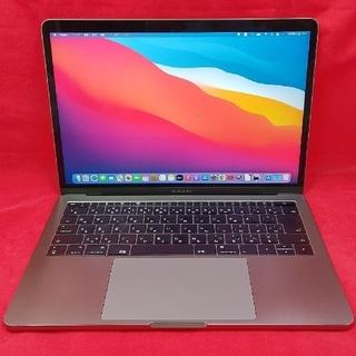 Mac (Apple) - Apple MacBook Pro Mid 2017 A1708