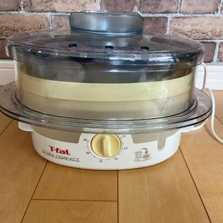 T-fal - ティファール ウルトラ コンパクト 蒸し器