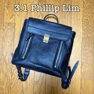スリーワンフィリップリム(3.1 Phillip Lim)の極美品 3.1 Phillip Lim バックパック ブラック(リュック/バックパック)