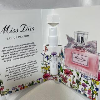 ディオール(Dior)のミス ディオール オードォパルファム(サンプル/トライアルキット)